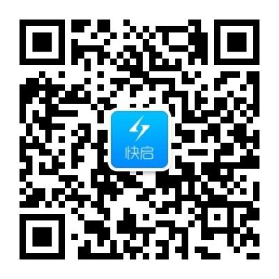 Weixin code a5cf542280b14b9e95d0010310652781c95e1388ecbb00e9911c18fa76f297fc