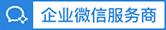 New logo wechat blue 5b4124253b8bdbb89e6ee806377fd87c5a3f6de0d52b675ce339fe8f777055b3