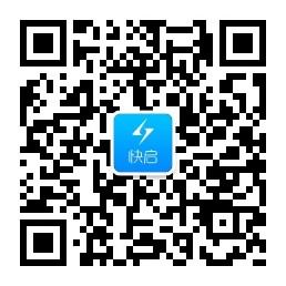Wechat service code de4045a300a39cefc92c1d6879eb20c741f94ba52f200feac1cbfbc71eee0c42